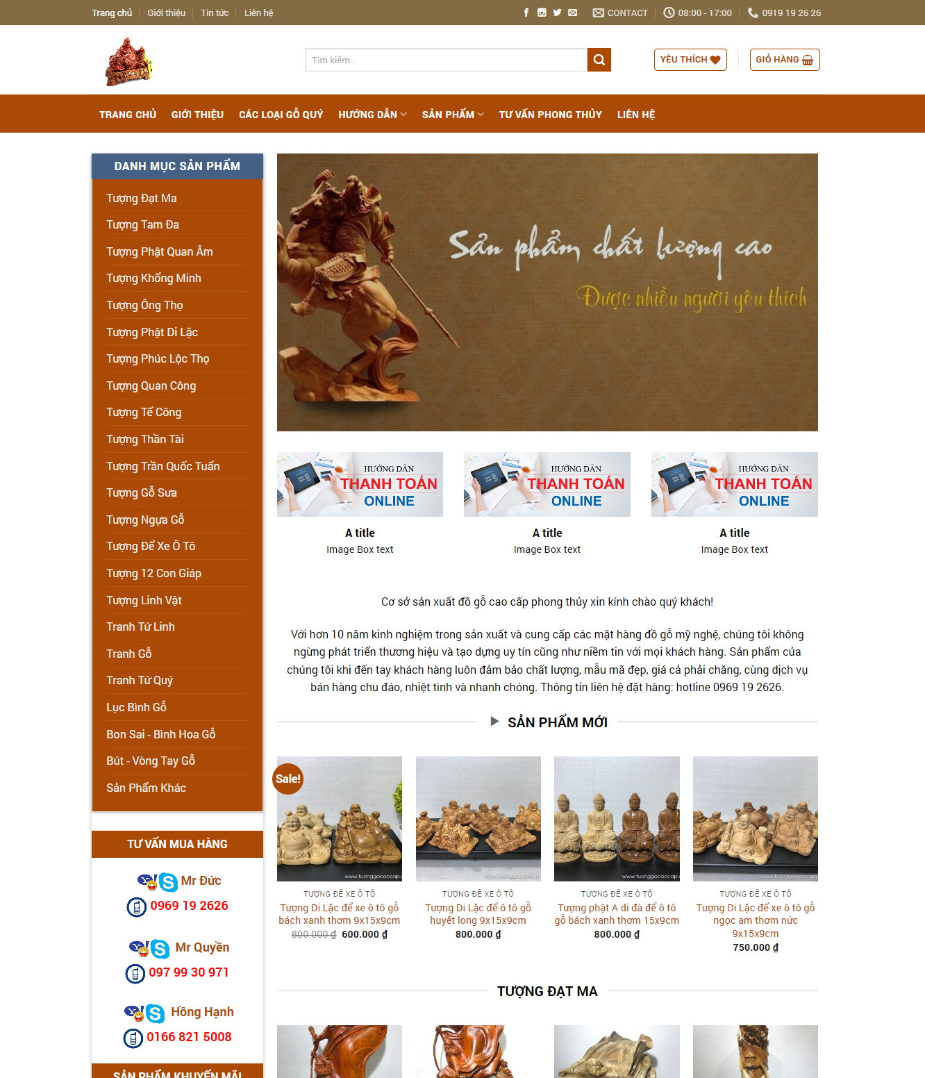 screenshot dogocaocapphongthuy.com 2017 11 16 15 46 301 - Thiết Kế Website
