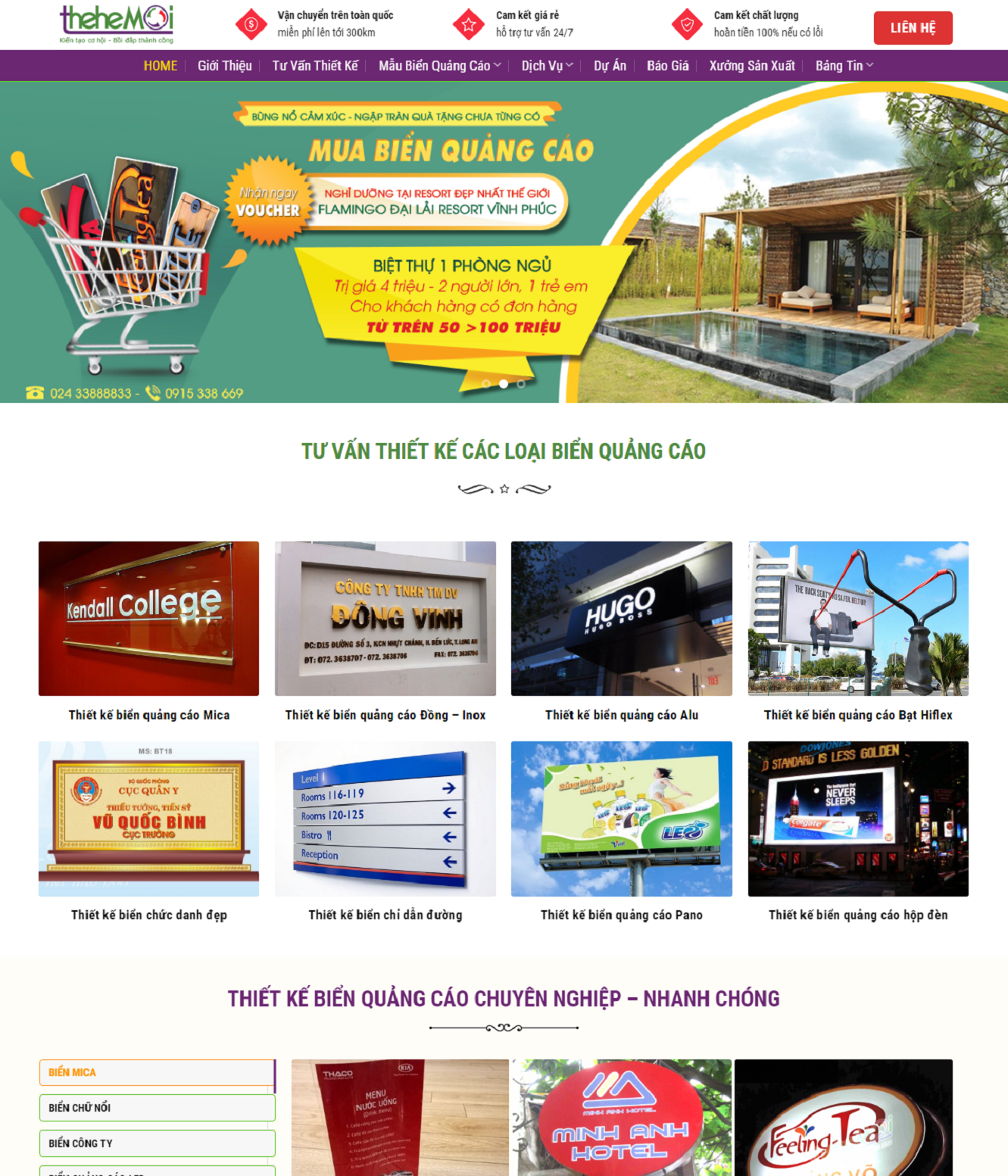 bienquangcao247 1 - Thiết Kế Website